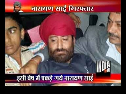Watch exclusive pic of Narayan Sai in Sikh get-up