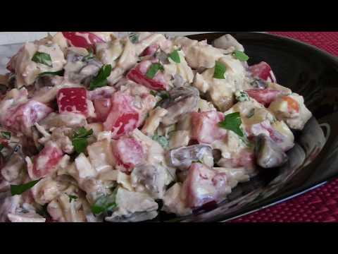 """Салат """"Искра счастья"""",Салат с курицей, сыром, грибами и помидорами"""
