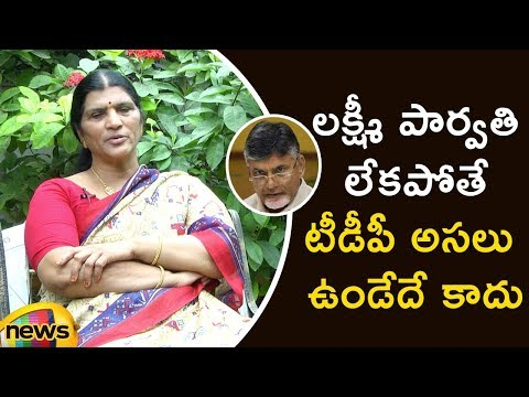 Lakshmi Parvathi Says Without Me There Is No TDP Party And Chandrababu Naidu | AP Political Updates