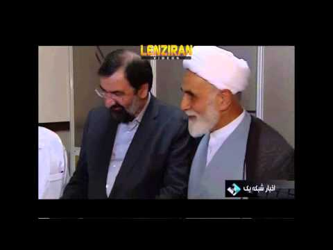 Religious authorities  and officials visit Ayatollah  Khamenei in hospital