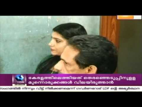 Saritha Nair To Appear Before Solar Commission Tomorrow