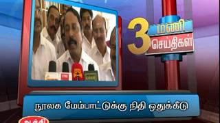 23RD APR 3PM MANI NEWS1
