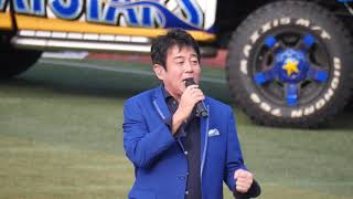 2017.11.23 ハマスタレジェンドマッチ TUBE前田亘輝さんハーフタイムショー!!!