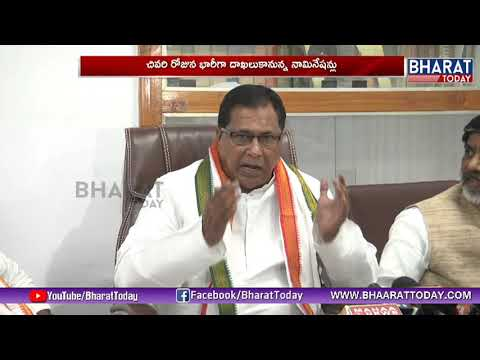 Last Day To File Nominations   Telangana Assembly Elections 2018   Bharat today