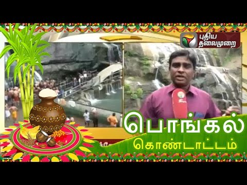 Tourist flow in Courtallam increases on Kannum Pongal