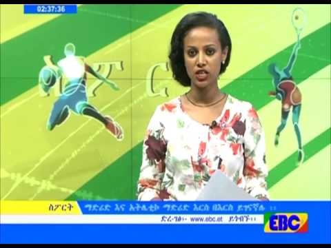Sport Eve News From EBC April 21 2017