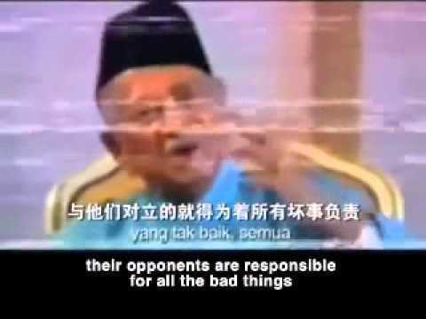 Ucapan Tunku Abdul Rahman yang terakhir kepada Malaysia