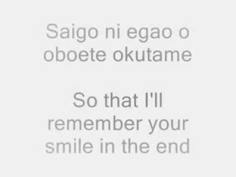 ▶ Sayonara Daisuki Na Hito lyrics   YouTube