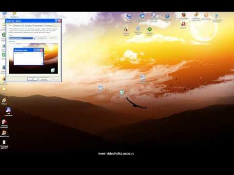 Меняющиеся картинки на рабочий стол windows 7