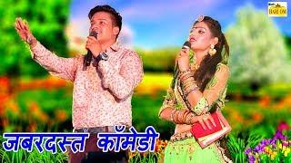 Pankaj Sharma के इस कॉमेडी वीडियो ने पूरे राजस्थान में ऐसा जबरदस्त तहलका मचा दिया - New Comedy Video