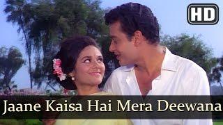 Jaane Kaisa Hai Mera (HD) -  Aansoo Bangaye Phool Songs - Deb Mukherjee - Alka - Best of 1960s Songs