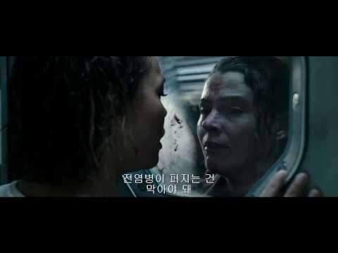 에이리언: 커버넌트 (Alien: Covenant) 무삭제 예고편