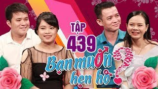 WANNA DATE #439 UNCUT| Same style in love - Addressing mother-in-law at the first met