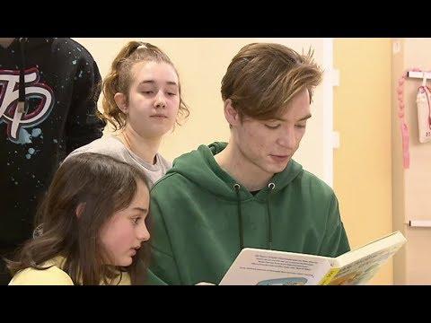 """Wie """"Die Lochis"""" Kinder für Bücher begeistern"""