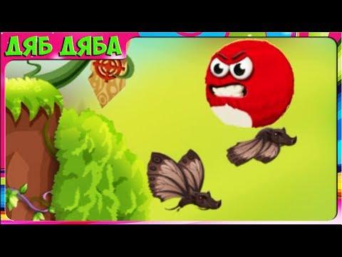 Red Ball Evolved (Красный шар) #4. Новейшие приключения красного шарика c мышками. Игровой мультик