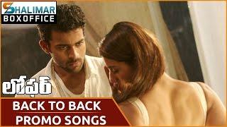Loafer Movie Back To Back  Promo Song || Puri Jaganadh || Varun Tej || Disha Patani