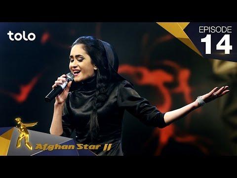 Afghan Star S11 - Episode 14 - Top 10 Elimination / فصل یازدهم ستاره افغان - اعلان نتایج 10 بهترین