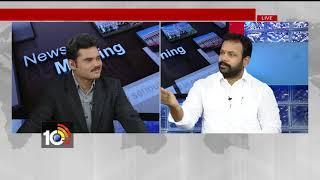 Debate on CM KCR Govt Refusal of Permission for TJAC Million March Spoorti Sabha