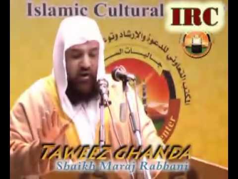 Taveez Ghanda...Kya hai iski Islam mein Haisiyat by Sheikh Mearaj Rabbani full video