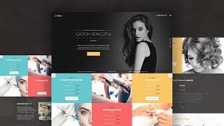 Процесс создания дизайна сайта салона красоты. Мастер веб-дизайна #7