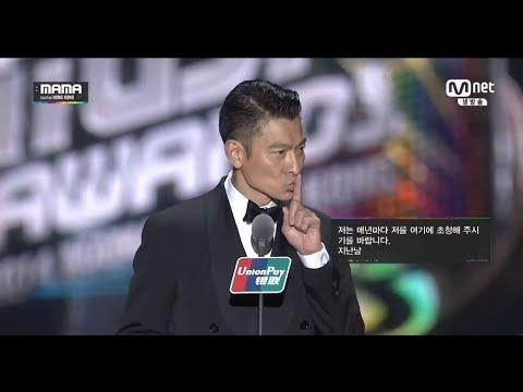 Mama亞洲音樂大獎2014 劉德華頒年度專輯(exo得獎) video