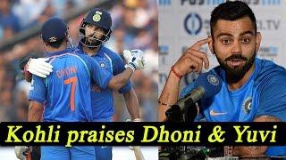 Virat Kohli hails MS Dhoni, Yuvraj Singh for great performance in India vs England ODI