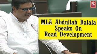 MLA Abdullah Balala Speaks On Road Development | Telangana Assembly