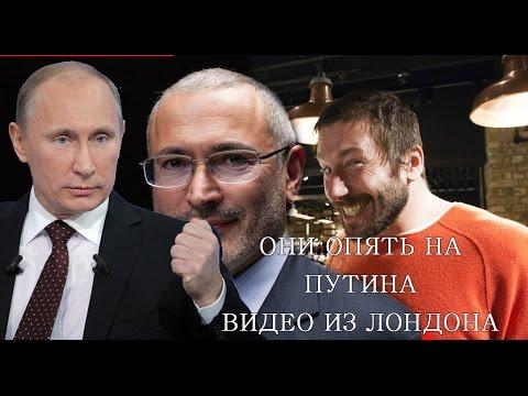 Пресс конференция Михаила Ходорковского и Евгения Чичваркина Лоханулись оба.