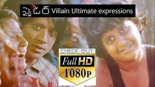 spyder villain ultimate expressions HD ORIGINAL S J Surya   Spyder awesome BGM