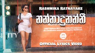 Rashmika Ratnayake - Nannadunanni