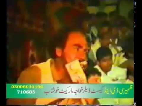 Zakir Hafiz Ashiq Hussain Nabeena Late ) part 5 6 (sultan ul...