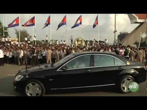 The Body of Former King Nordom Sihanouk arrived