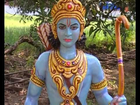 Aaja Chitrakoot Ke Teer Ram Bhajan [full Video Song] I Chitrakoot Dwara Rama Lagta Pyara video
