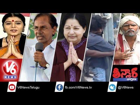 CM KCR as Engineer - Jayalalithaa illegal assets case - Teenmaar News - 10th Dec 2014