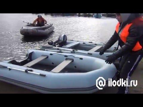 как собрать лодку фрегат