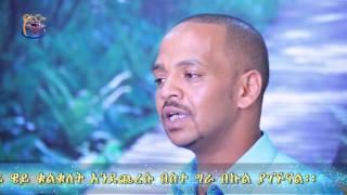 Testimony Of Adisu Abebe. . . (Pastor Tezera Yared)