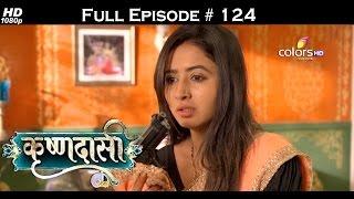 Krishnadasi - 15th July 2016 - कृष्णदासी - Full Episode HD