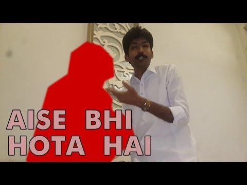 AISE BHI HOTA HAI | Khoobsurat Larki Ke Saath Interview | Funny Asghar Khoso