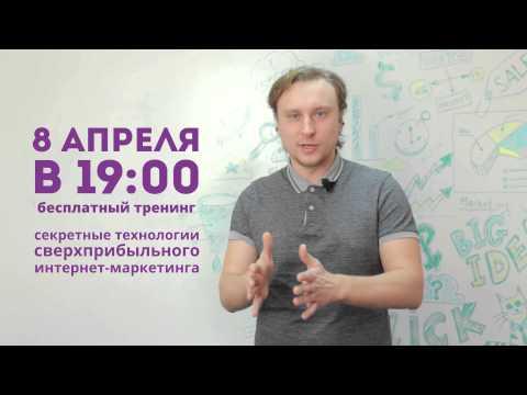 Бесплатный семинар. 8 апреля, 19:00