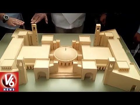 Telangana Govt Will Make 2 Buildings In Falaknuma Campus: Kadiyam Srihari | V6 News
