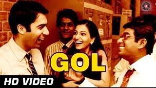Gol - Manjunath  Video Song