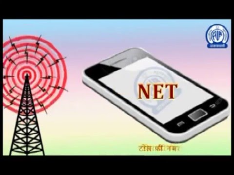 NAAD GANGE - PRODUCE BY ALL INDIA RADIO,  NAGPUR