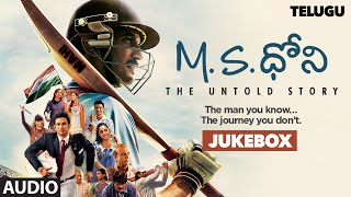 M.S.Dhoni Jukebox || M.S.Dhoni Songs - Telugu || Sushant Singh Rajput, Kiara Advani || Telugu Songs