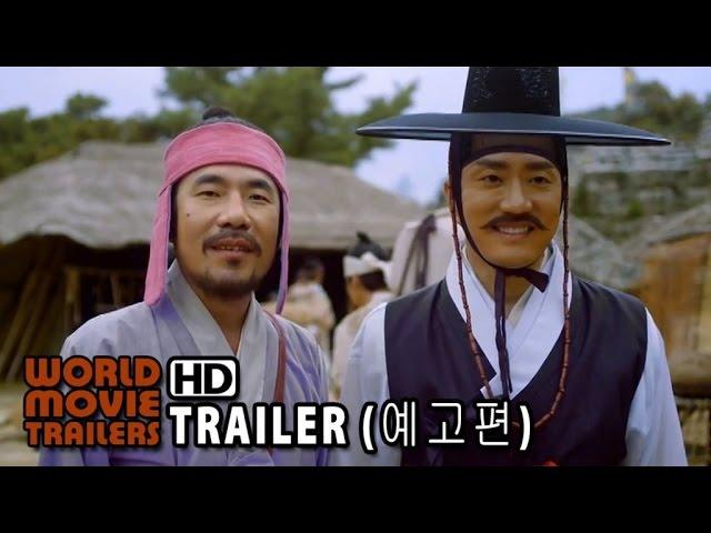 조선명탐정: 사라진 놉의 딸 예고편 Detective K: The Laborer's Daughter Trailer (2015) HD