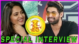 rana-interviews-size-zeo-movie-team-part3-anushka-shetty-aaryasonal-chauhan