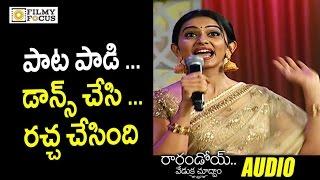 Rakul Preet Superb Singing & Dance Performance at Rarandoi Veduka Chuddam Movie Audio Launch