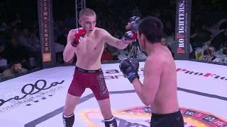 Cage Fighting Komárno 2 (21.4.2017)