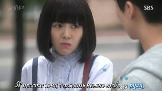 Choi Sang Yup  My Face Is Burning (OST Beautiful Gong Shim. part 3.  рус. саб)