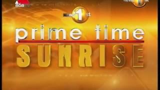 News1st Prime Time News Sunrise Sirasa TV 27th April 2017