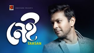 Nei by Tahsan | Album Nei | Official Music Video